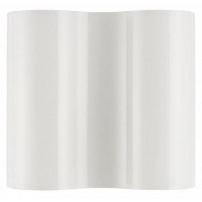 Lampada Applique Double Foscarini
